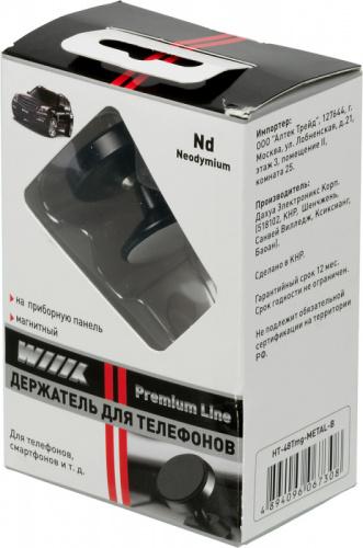 Держатель Wiiix HT-48Tmg-METAL-B магнитный черный для смартфонов фото 6