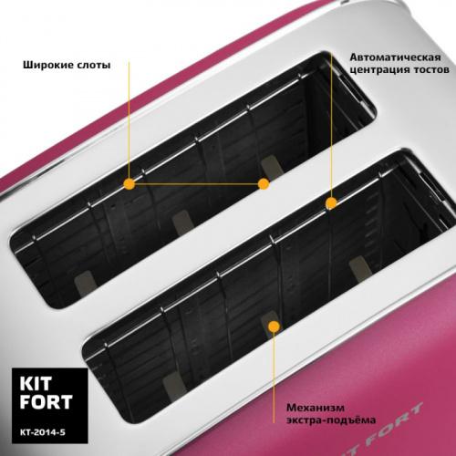 Тостер Kitfort КТ-2014-5 850Вт розовый/серебристый фото 4