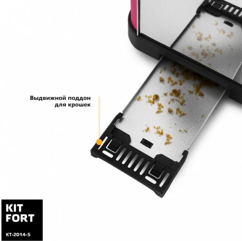 Тостер Kitfort КТ-2014-5 850Вт розовый/серебристый фото 5