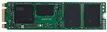 Накопитель SSD Intel SATA III 128Gb SSDSCKKW128G8XT 545s Series M.2 2280