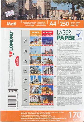 Бумага Lomond 0300241 A4/170г/м2/250л./белый матовое/матовое для лазерной печати фото 2