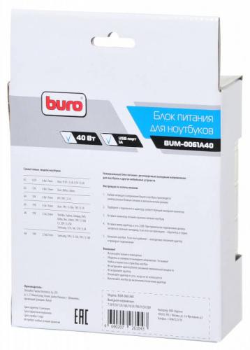 Блок питания Buro BUM-0061A40 автоматический 40W 7.5V-20V 8-connectors 3.2A 1xUSB 1A от бытовой электросети LED индикатор фото 8