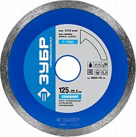 Алмазный диск по камню Зубр 36654-125_z01 d=125мм d(посад.)=22.2мм (угловые шлифмашины)