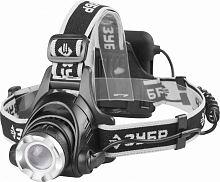Фонарь налобный Зубр 56430 черный 6Вт лам.:светодиод. 450lx AAx4