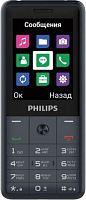 "Мобильный телефон Philips E169 Xenium серый моноблок 2Sim 2.4"" 240x320 0.3Mpix GSM900/1800 GSM1900 MP3 FM microSD max16Gb"