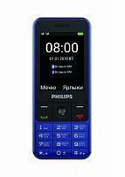 "Мобильный телефон Philips E182 Xenium синий моноблок 2Sim 2.4"" 240x320 0.3Mpix GSM900/1800 GSM1900 MP3 FM microSD"