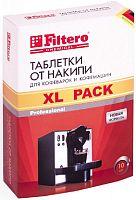 Очиститель от накипи для кофеварок и кофемашин Filtero Арт.608 (упак.:10шт)