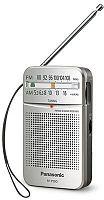 Радиоприемник карманный Panasonic RF-P50DEG-S серебристый