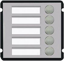 Видеопанель Dahua DH-VTO2000A-B5 цвет панели: серебристый