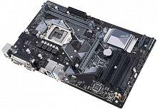 Материнская плата Asus PRIME H310-PLUS R2.0 Soc-1151v2 Intel H310 2xDDR4 ATX AC`97 8ch(7.1) GbLAN+VGA+HDMI