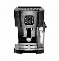 Кофеварка эспрессо Redmond RCM-1511 1450Вт черный/серебристый
