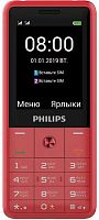 "Мобильный телефон Philips E169 Xenium красный моноблок 2Sim 2.4"" 240x320 0.3Mpix GSM900/1800 GSM1900 MP3 FM microSD max16Gb"