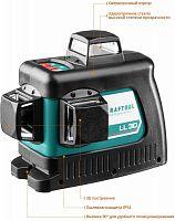 Лазерный нивелир Kraftool 34640