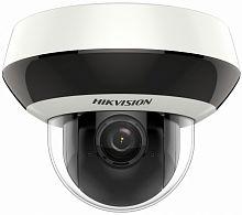 Видеокамера IP Hikvision DS-2DE1A400IW-DE3 4-4мм цветная корп.:белый