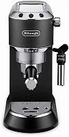 Кофеварка эспрессо Delonghi EC685.BK 1350Вт черный