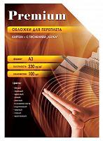 Обложки для переплёта Office Kit A3 230г/м2 черный (100шт) CBLA300230