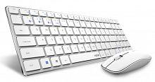Клавиатура + мышь Rapoo 9300M клав:белый мышь:белый USB беспроводная Multimedia