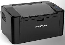 Принтер лазерный Pantum P2500NW A4 Net WiFi