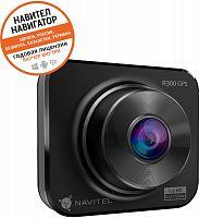 Видеорегистратор Navitel R300 черный 1080x1920 1080p 140гр. GPS MSTAR MSC8336