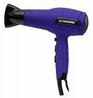 Фен Starwind SHT6106 2000Вт фиолетовый