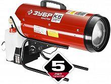 Тепловая пушка дизельная Зубр ДП-К5-15000 красный