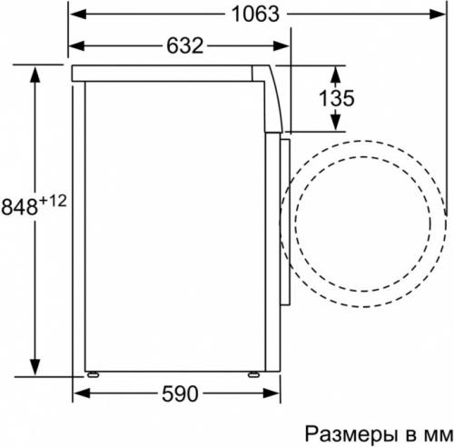 Стиральная машина Bosch WAT286H2OE класс: A-30% загр.фронтальная макс.:9кг белый фото 8
