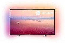 "Телевизор LED Philips 65"" 65PUS6704/60 серебристый/Ultra HD/1000Hz/DVB-T/DVB-T2/DVB-C/DVB-S/DVB-S2/USB/WiFi/Smart TV (RUS)"
