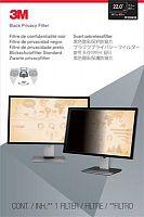 """Экран защиты информации для монитора 3M PF220W1B (7000006412) 22"""" черный"""