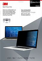 """Экран защиты информации для ноутбука 3M PFNAP007 (7100207857) 13.3"""" черный"""