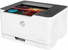 Принтер лазерный HP Color LaserJet 150nw (4ZB95A) A4 WiFi