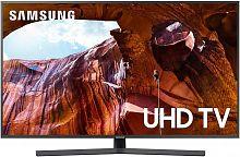 "Телевизор LED Samsung 65"" UE65RU7400UXRU серебристый/CURVED/Ultra HD/1400Hz/DVB-T2/DVB-C/DVB-S2/USB/WiFi/Smart TV (RUS)"