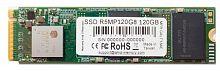 Накопитель SSD AMD PCI-E x4 120Gb R5MP120G8 Radeon M.2 2280