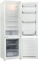 Холодильник Lex RBI 275.21 DF (двухкамерный)