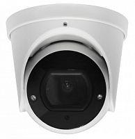 Камера видеонаблюдения Falcon Eye FE-MHD-DV2-35 2.8-12мм HD-CVI HD-TVI цветная корп.:белый