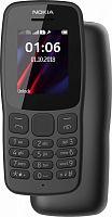 """Мобильный телефон Nokia 106 серый моноблок 2Sim 1.8"""" 120x160 Nokia 30+ GSM900/1800 FM"""