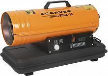 Тепловая пушка дизельная Carver EHDK-15 15000Вт оранжевый