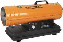 Тепловая пушка дизельная Carver EHDK-30 30000Вт оранжевый