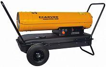 Тепловая пушка дизельная Carver EHDK-50W 50000Вт оранжевый