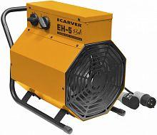 Тепловая пушка электрическая Carver ЕН-5 4500Вт оранжевый