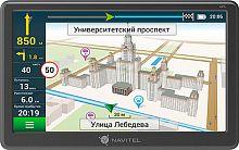 "Навигатор Автомобильный GPS Navitel E707 Magnetic 7"" 800x480 8Gb microSDHC серый Navitel"