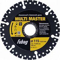 Отрезной диск универсальный Fubag Multi Master (88115-3) d=115мм d(посад.)=22.23мм (угловые шлифмашины)