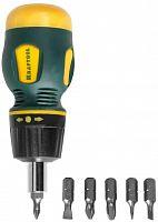 Набор инструментов Kraftool 26190-H7 7 предметов