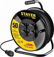 Удлинитель силовой Stayer 55076-50 3x2.5кв.мм 4розет. 50м КГ катушка черный