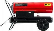 Тепловая пушка дизельная Ресанта ТДП-15000 15000Вт красный