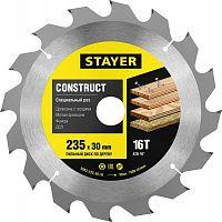 Пильный диск по дереву Stayer 3683-235-30-16 d=235мм d(посад.)=30мм (циркулярные пилы)