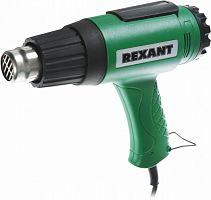 Технический фен Rexant 12-0056 1600Вт темп.50/550С