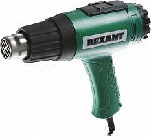 Технический фен Rexant 12-0057 1600Вт темп.50/550С