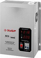 Стабилизатор напряжения Зубр АСН 10000 электронный однофазный серый