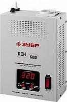Стабилизатор напряжения Зубр АСН 500 электронный однофазный серый