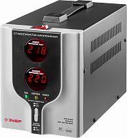Стабилизатор напряжения Зубр АС 1000 электронный однофазный серый